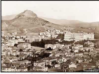 athens_center_photo_1870_loc_020_grid-1250x919
